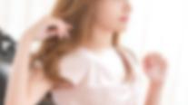 高級デリヘル アネモネ渋谷店「涼香」の詳細