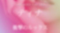 高級デリヘル アネモネ渋谷店「ティナ」の詳細