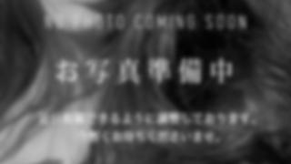 高級デリヘル アネモネ銀座店「前園ゆかり」の詳細